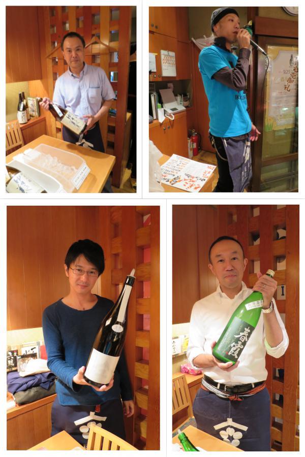 酒ふくろう_a0310573_7221276.jpg