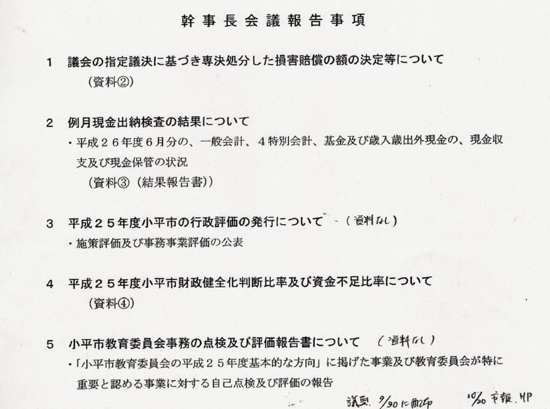 味覚の秋 栗ご飯_f0059673_17131273.jpg