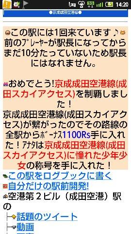 d0187275_1534941.jpg