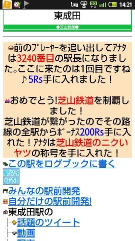 d0187275_15353968.jpg