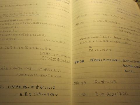 f0275876_17161221.jpg