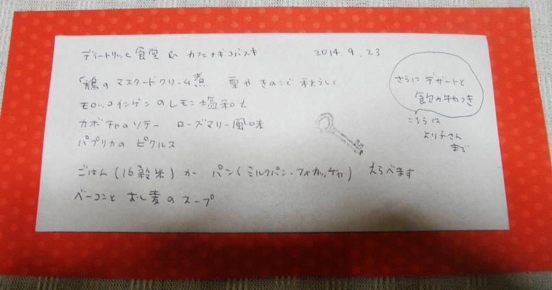 f0101679_7592145.jpg