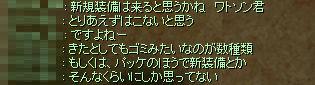 d0330183_1214151.jpg