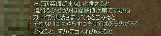 d0330183_1265730.jpg