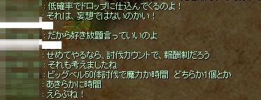 d0330183_1371387.jpg