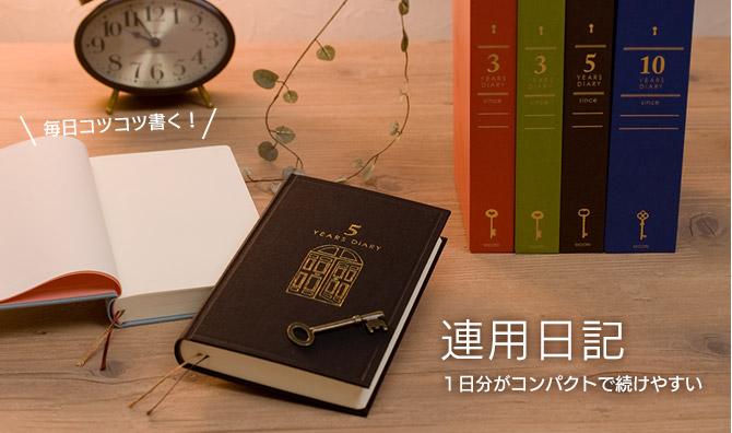 f0219184_20213613.jpg