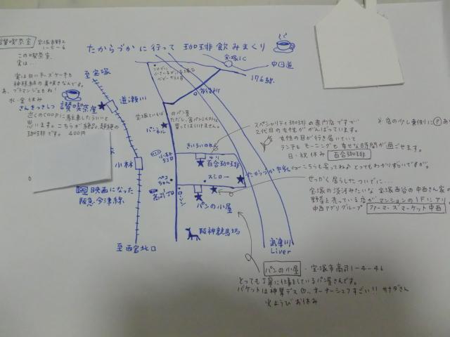 f0203788_17131480.jpg