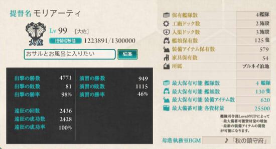 f0071389_15053627.jpg