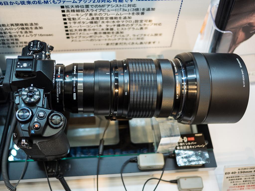 「M.ZD ED 40-150mm F2.8 Proを見にオリンパスプラザへ」_a0133692_1837723.jpg