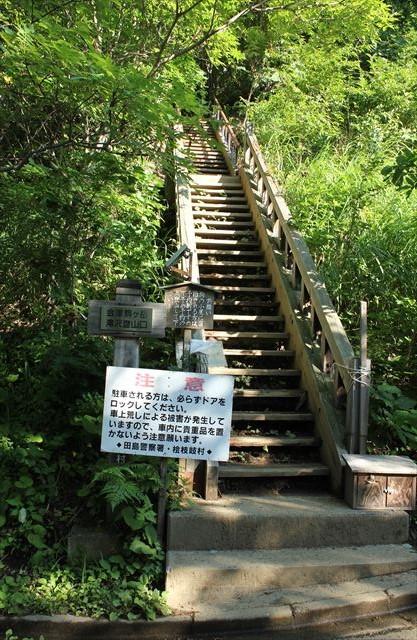 ハクサンコザクラ咲く会津駒ケ岳へ その1_b0246693_00395756.jpg