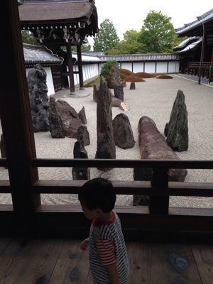 息子と初京都。_a0188798_2144247.jpg