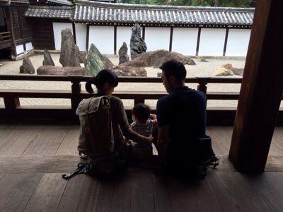 息子と初京都。_a0188798_21442580.jpg