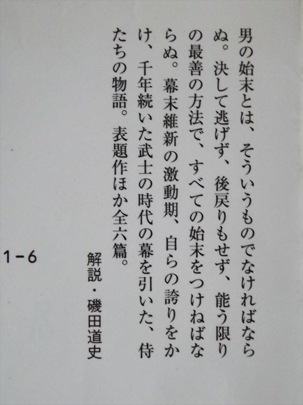 c0108198_1735463.jpg