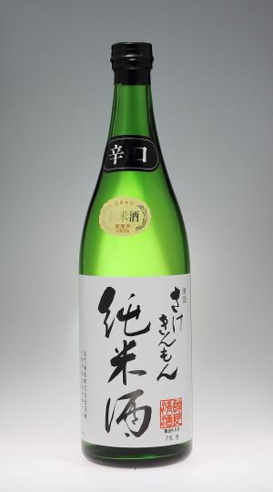 金門 純米酒 [金門酒造]_f0138598_20473627.jpg