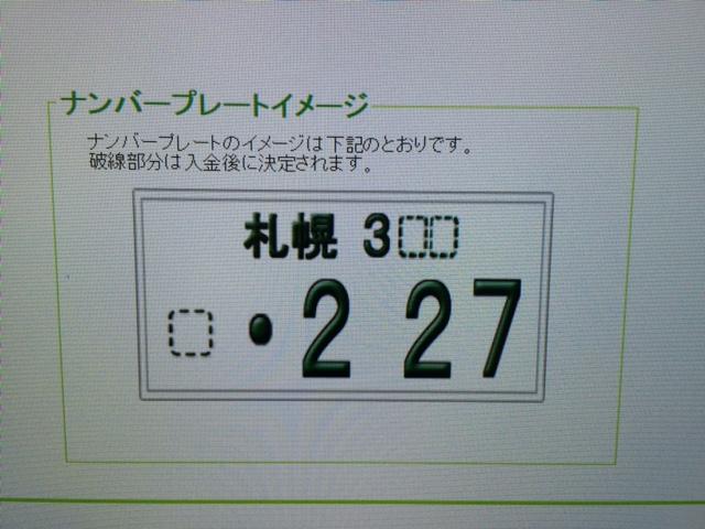 b0127002_181753.jpg