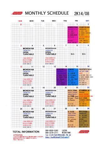 2k14/8月 LUZ69 MONTHLY SCHEDULE_e0115904_15585997.jpg