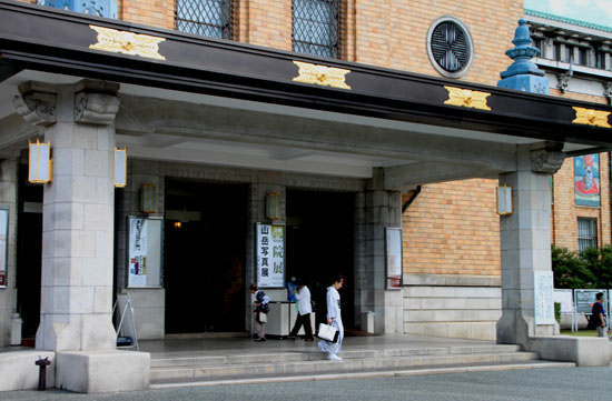 日本山岳写真協会展~京都_e0048413_21034756.jpg