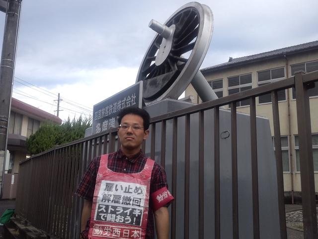 9月25日、JR四国多度津工場でビラまき_d0155415_1152284.jpg