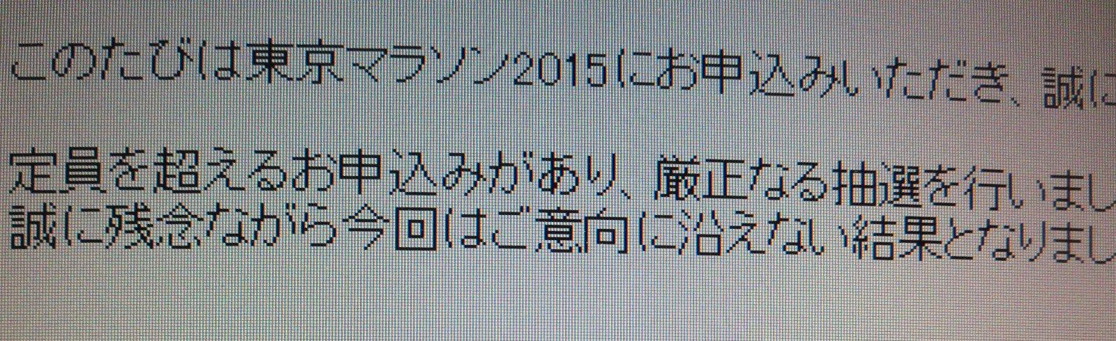 a0165316_1991823.jpg