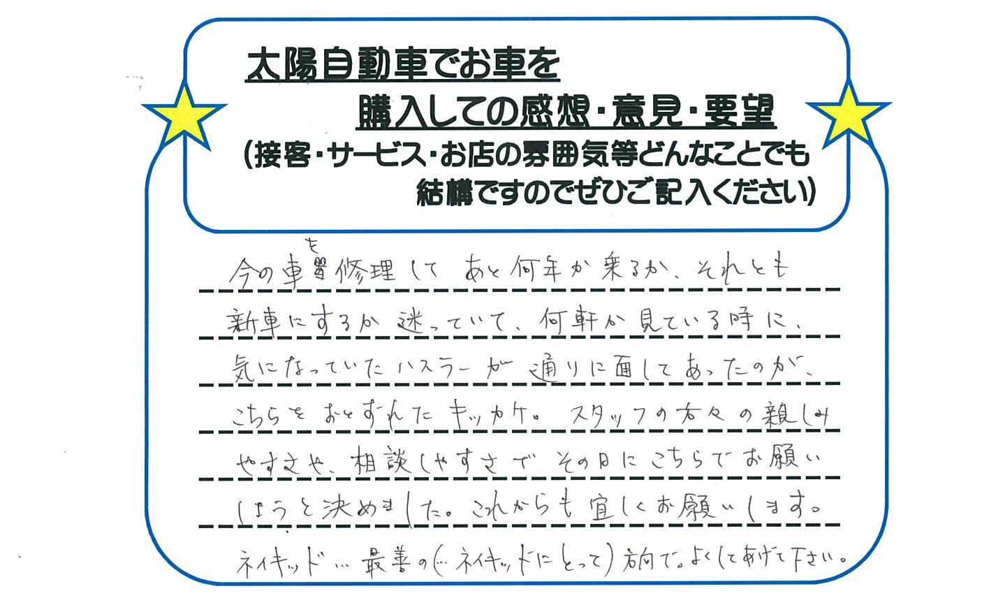 b0290122_1093715.jpg