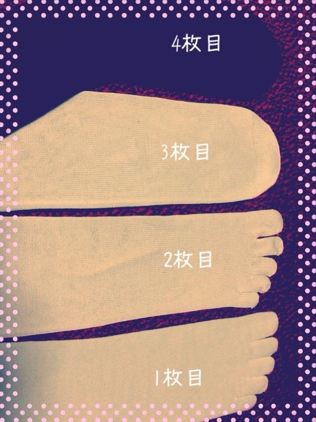 b0299028_1853517.jpg