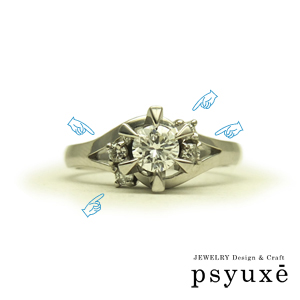お譲り受けられたダイヤモンドのマリッジリング_e0131432_16120604.jpg