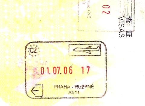 チェコのこと_d0156336_23584659.jpg