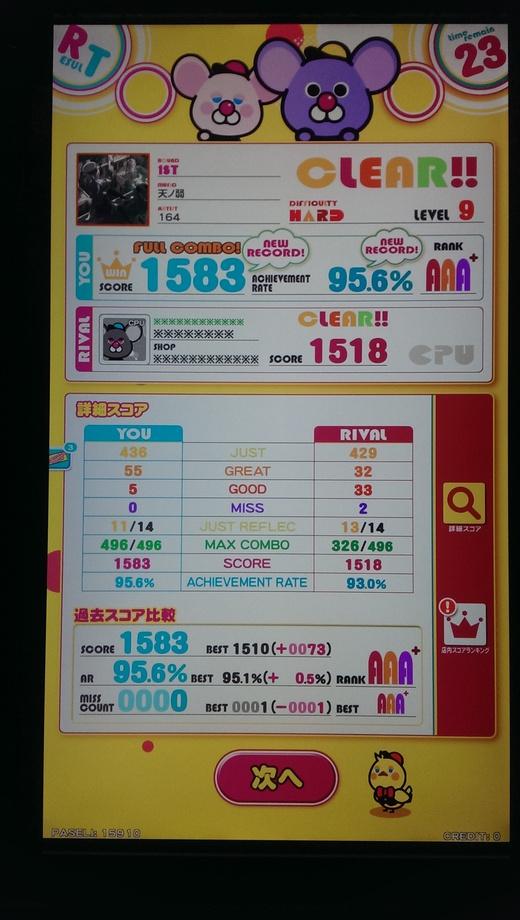 f0019846_634468.jpg
