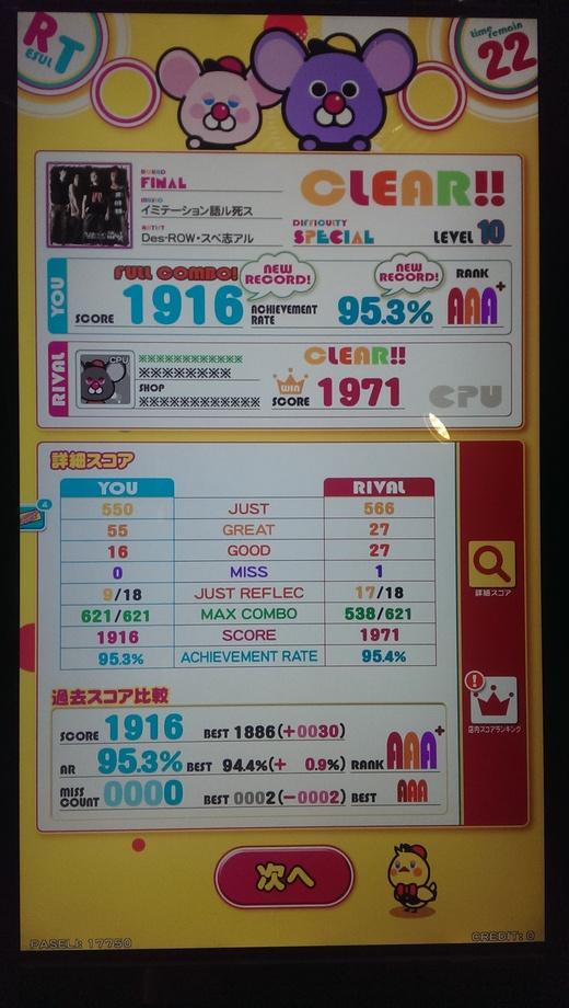 f0019846_656934.jpg