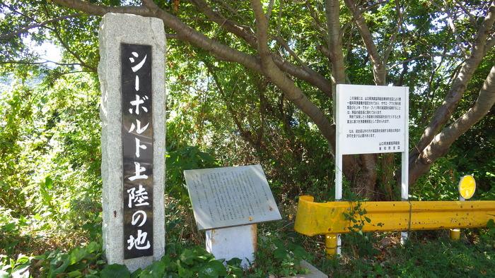 島内ドライブ☆_f0183846_18503846.jpg