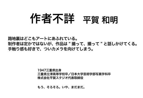 f0077849_17164187.jpg