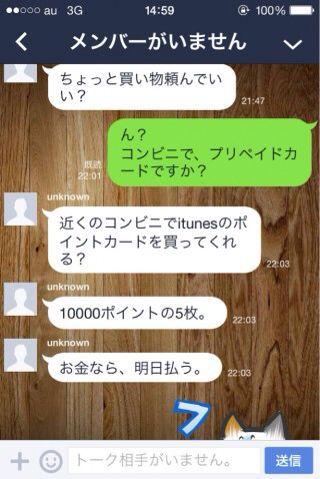 a0056654_2115455.jpg