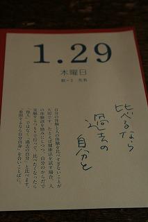 f0209362_17103122.jpg