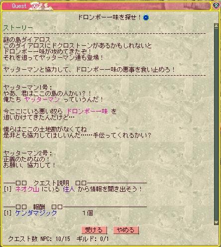 d0023063_1354223.jpg