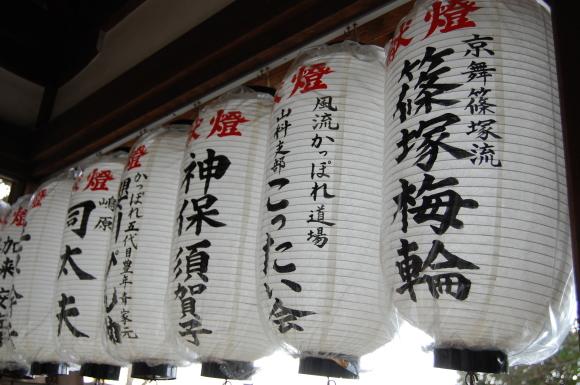 篠塚流_f0347663_17425005.jpg