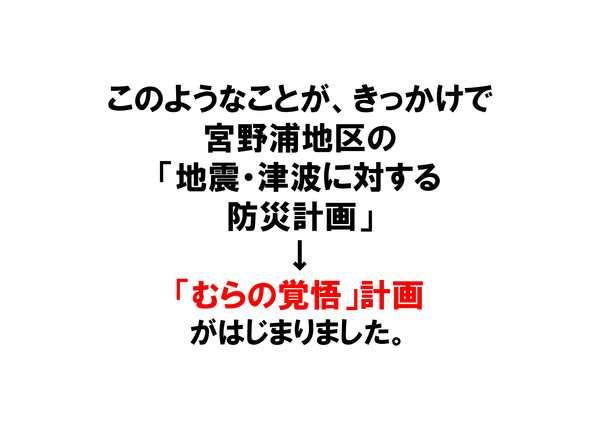 a0112066_114631100.jpg