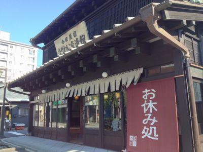 国府津から小田原までの東海道をホントに歩いてきました!_f0230467_23544519.jpg