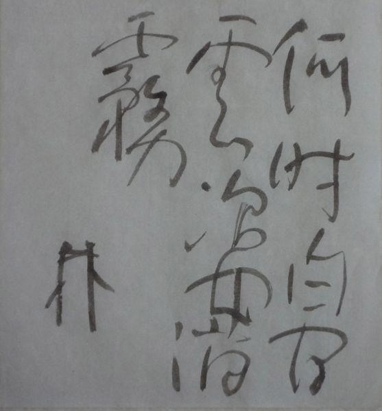 朝歌9月25日_c0169176_07555000.jpg