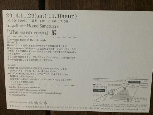 b0183483_19535554.jpg