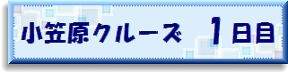 d0174983_10364974.jpg