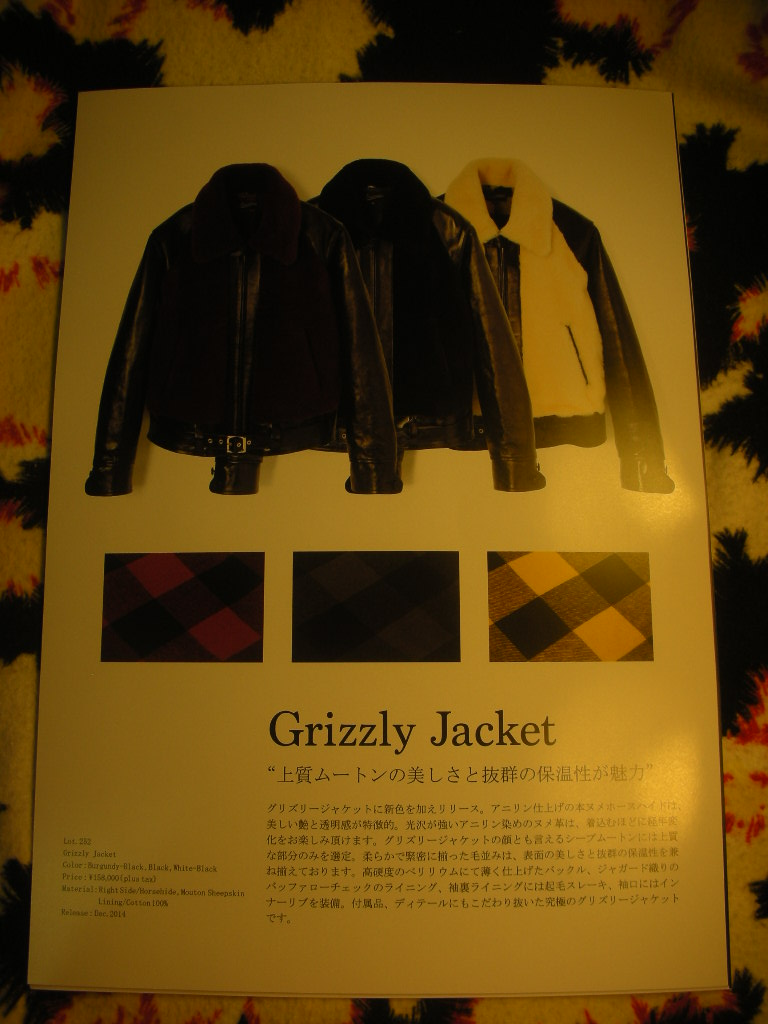Attractions Lot.252 Grizzly Jacket 予約開始_c0187684_12515396.jpg