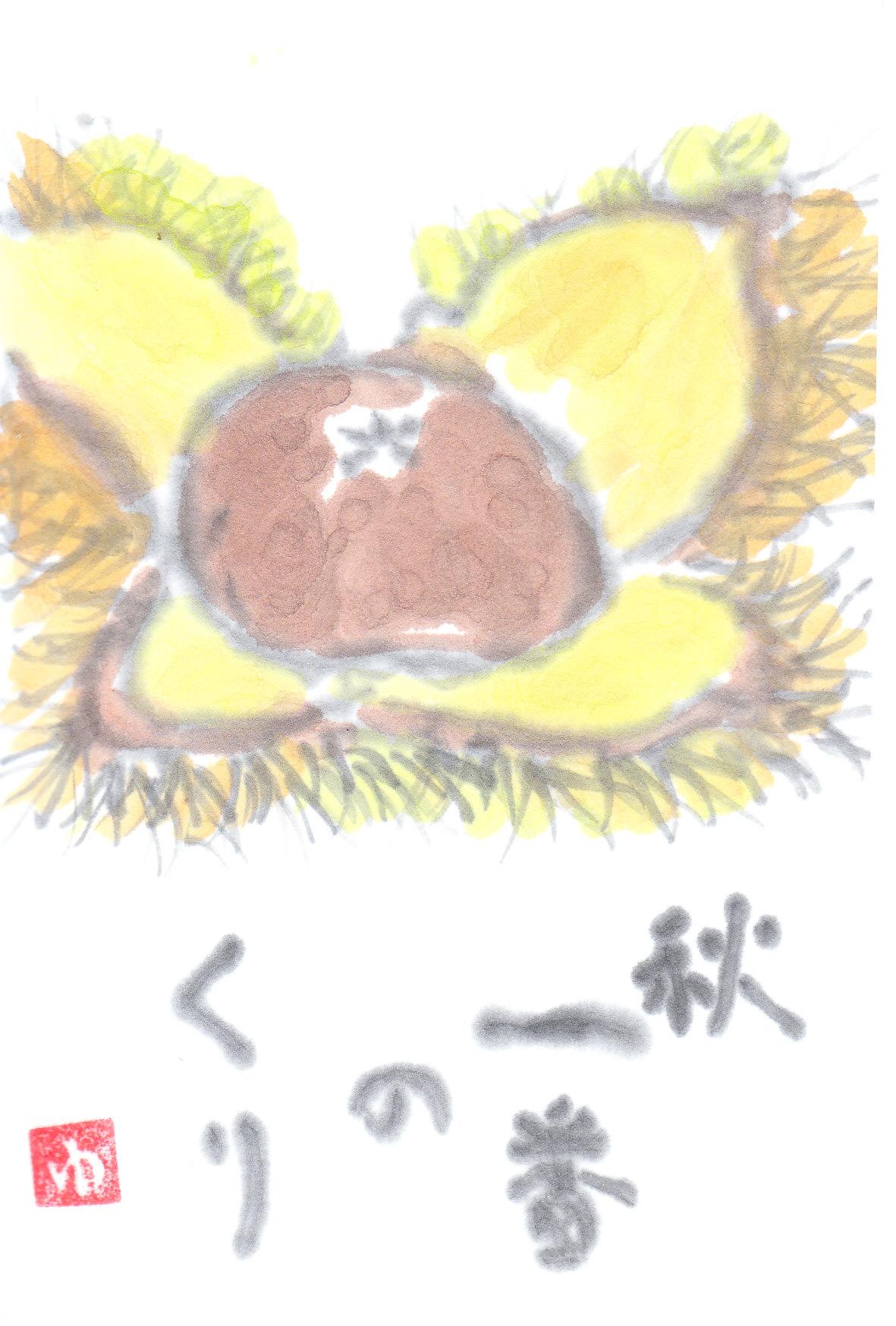 b0335286_08061564.jpg