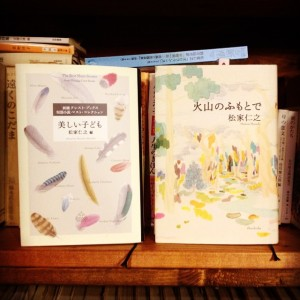 「ブックニック」に向けて。《その2》〜本と触れ合う愉しみ〜_d0028589_10412258.jpg