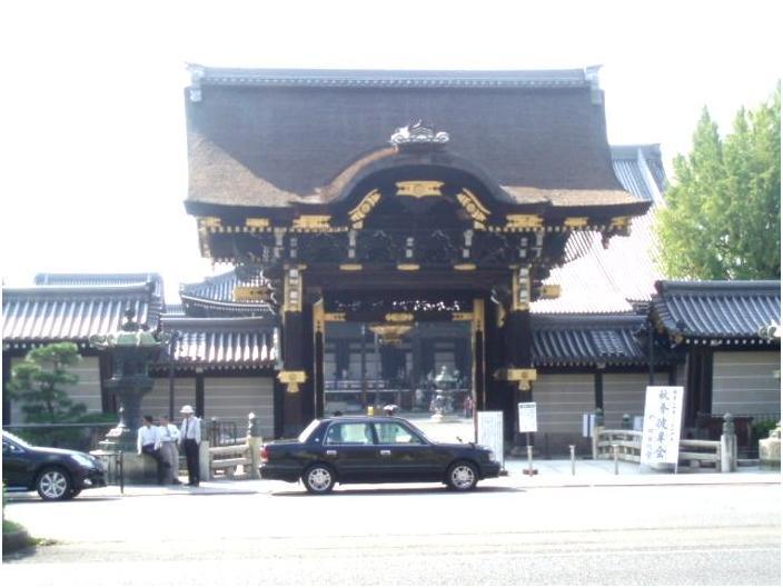 西本願寺へお彼岸のお参り_b0104092_16402828.jpg