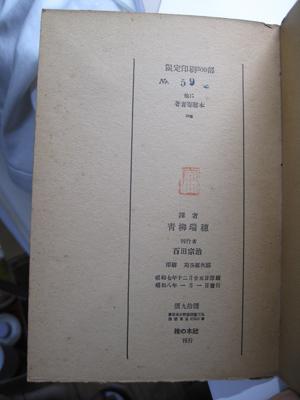 f0307792_19362503.jpg