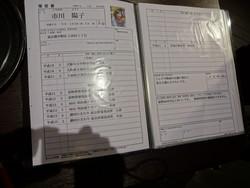 ◆劇団MFT練習4回目   byマサキ_a0137796_9594347.jpg