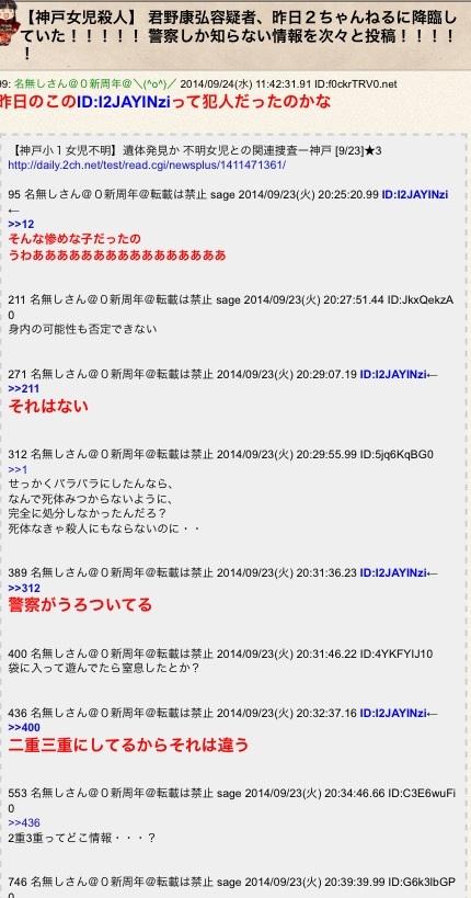 b0301400_10443587.jpg
