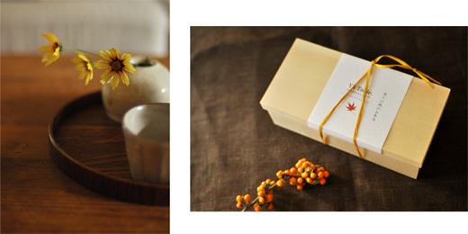 秋和食、はじまりました。_d0174704_20493688.jpg