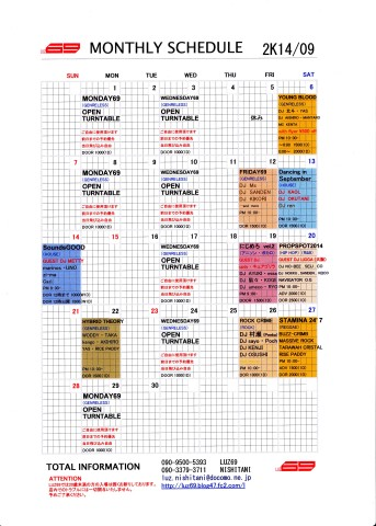 2k14 9月 luz69 monthly schedule 裏luz