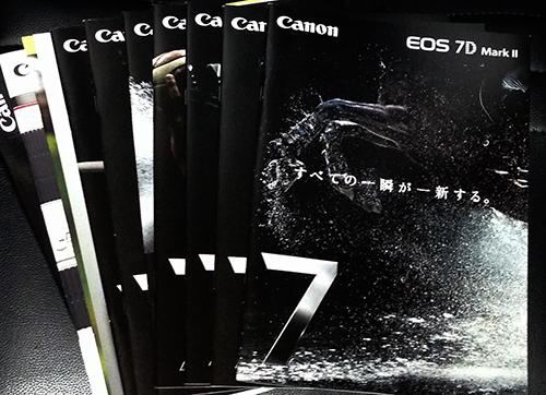 今日は午後からCanon EOS 7D Maek II発表会に行って来た!_b0194208_2325192.jpg